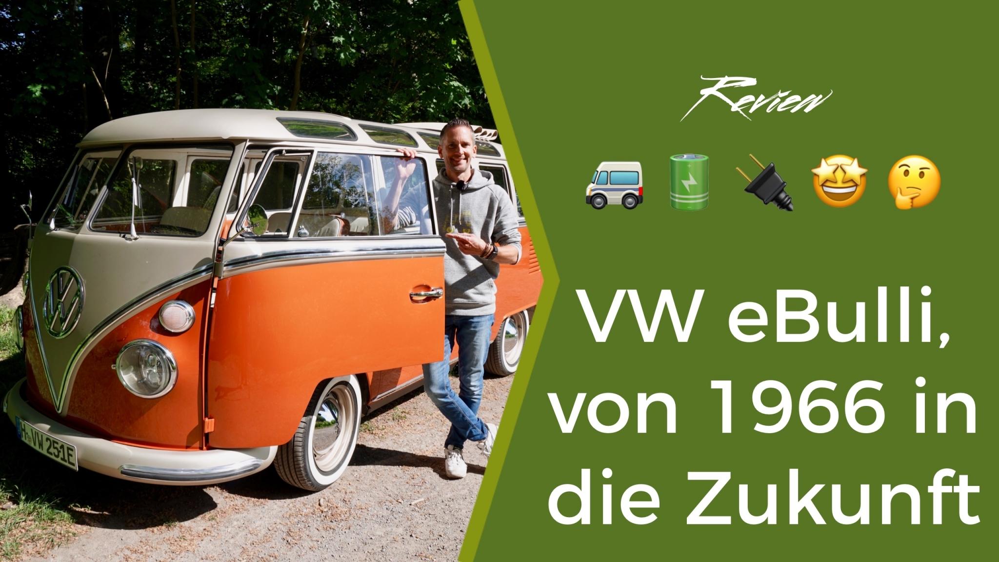 VW Samba T1 Elektro zukunftsweisend für den ID Buzz